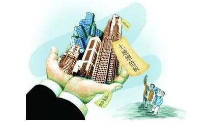 土地增值税清算鉴证