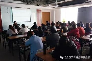 新年第一课 尤尼泰员工业务知识培训
